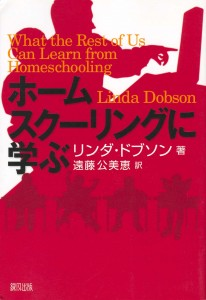 What the Rest of Us Can Learn – in Japanese! – and Other News