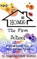 HomeTheFirstSchool